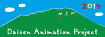 Daisen Animation Project 2013